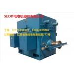 Y/YKS/YKK系列高压鼠笼型电机