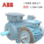原装ABB高效三相异步电机