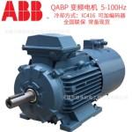 ABB电机QABP系列变频调速三相异步电动机
