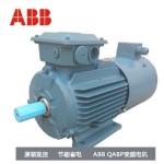 原装ABB高效三相异步电机M2BAX系列电机替代M2QA