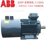 ABB电机Q三相异步电动机