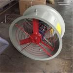 防爆轴流风机CBF-300功率0.18KW多少钱一台?